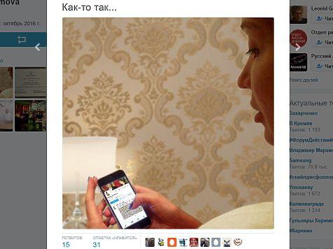СМИ: Информация о смерти  Гульнары Каримовой ложная
