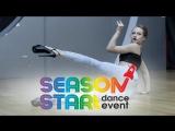 Елизавета Сергеева   showcase   SEASON START by Evgeny Kevler