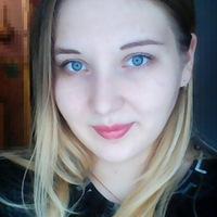 Марина Борисюк