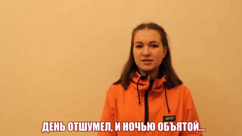 Рубрика БЛИЦ. Выпуск 2/2