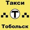 """Такси """"Форсаж"""" Тобольск / 22-08-08"""