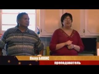 Одноэтажная Америка. 6-я серия. Гэллап. Жизнь американских индейцев