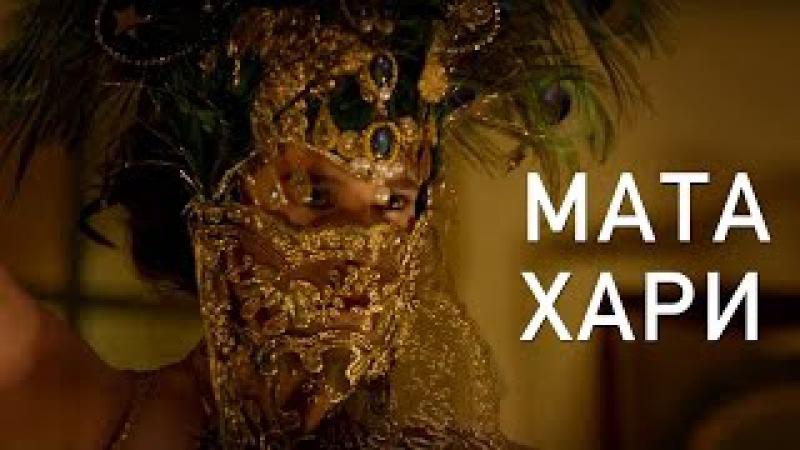 Восточный Танец. Видео урок от Мата Хари. Историческая Драма. StarMedia