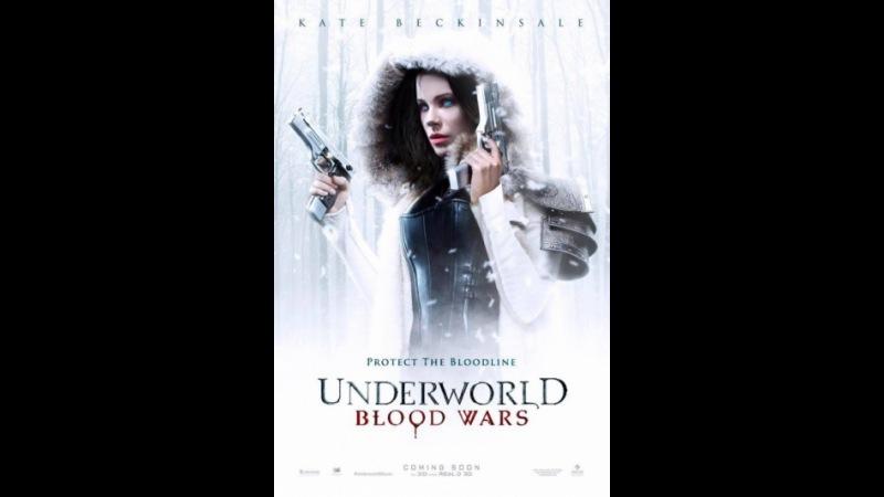 Другой мир: Войны крови (2016) — трейлеры, даты премьер — КиноПоиск
