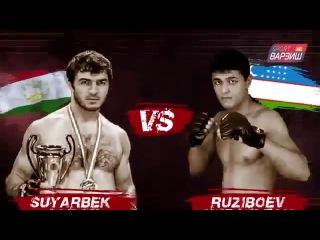 Кубок Исмоила Сомони 5 по ММА , Таджикистан vs Узбекистан 27 11 2016 Ч 2