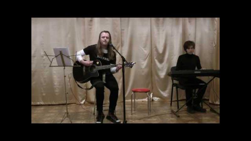 Рок гурт Артіш. Осінній дощ (лірика). Слова і музика Тимофій Ведерник