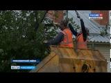 В Новосибирской области стартовал конкурс сельских проектов развития территорий