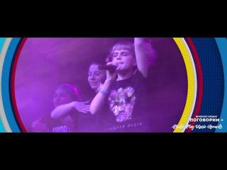 Studio Play Music Awards Яна Малюк - Звезда (премьера песни)