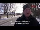 Ополченец Техас о гибели Гиви. ТВ Суть Времени-ДНР