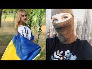 Они любят секс, свастику и своего вождя: гитлерюгенд по-украински