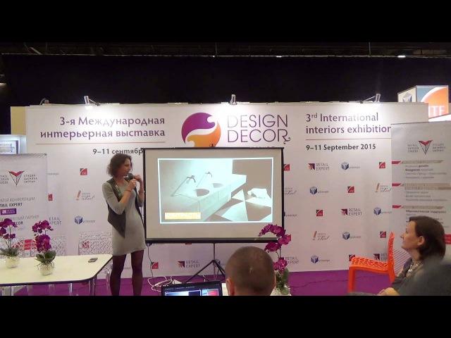 Актуальные тренды | Выступление Маргариты Сырцовой на конференции Retail Expert 2015