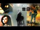 Final Fantasy IX 8.2 - Пустынный дворец