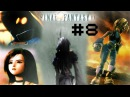 Final Fantasy IX 8.1 - Пустынный дворец