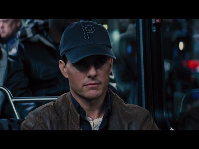 Фишка с бейсболкой — Джек Ричер (2012) сцена 4/5 QFHD