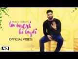 Tu Meri Ki Lagdi | Official Video | Navv Inder | Navi Kamboz | Mr Nakulogic | New Punjabi Songs 2017