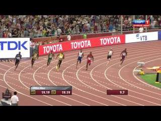 Рекорд Усэйн Болт (Ямайка)  - забег 200 метров за 19,78 сек. Олимпиада в Рио - 2016. Финал.