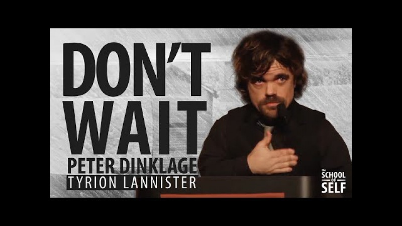 Peter Dinklage (Tyrion Lannister) Inspiring Speech: DON'T WAIT