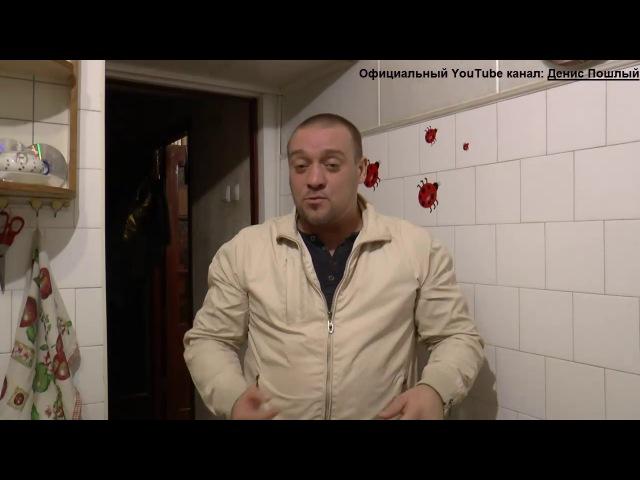 АНЕКДОТ ПРО ПОПУГАЯ   ЛУЧШИЕ анекдоты от Дениса Пошлого
