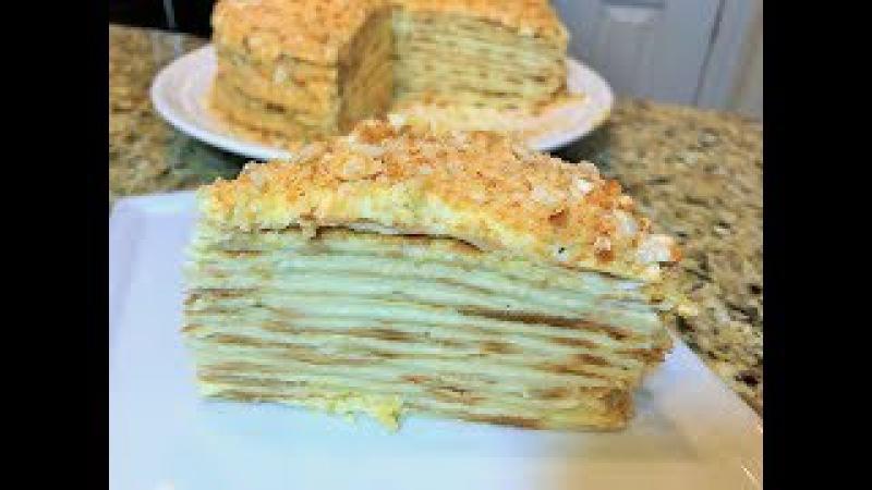 Торт Без Выпечки НАПОЛЕОН. слоёный, настоящий. No Bake Napoleon Cake.