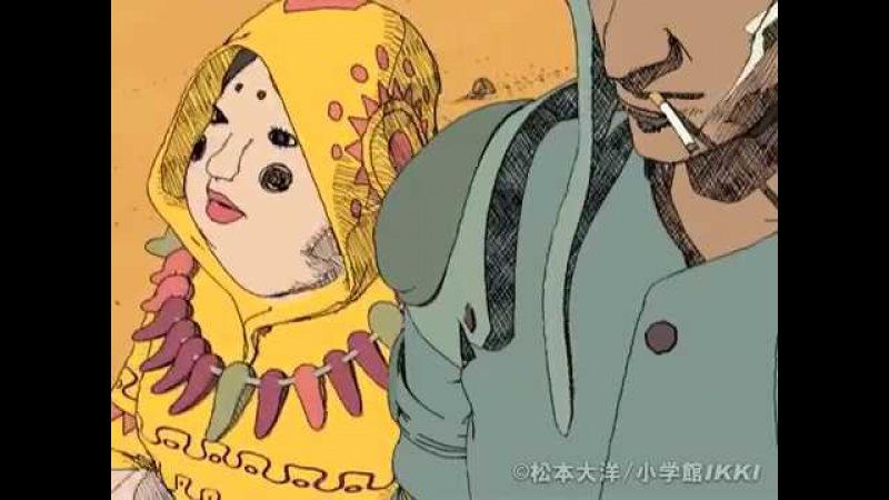 Taiyo Matsumoto - No.5 Manga CM 2003