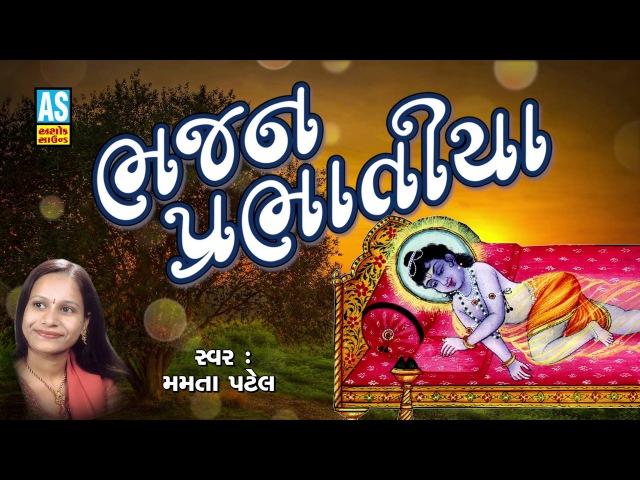 Jagone Jashoda Na Jaya ll New Gujarati Bhajan 2017 ll Krishna Bhajan
