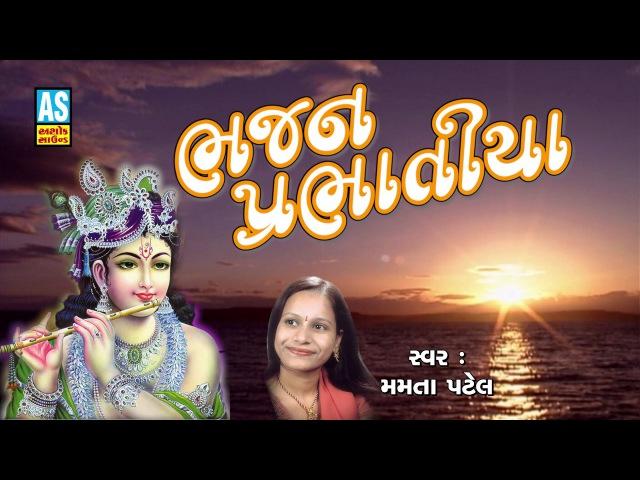 Jagone Albela Kana ll Prabhatiya ll Shree Krishna Bhajan