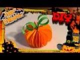 Halloween 2016. DIY 🎃👻🕷 Простые и легкие поделки на Хэллоуин для детей. Как сделать тыкву.
