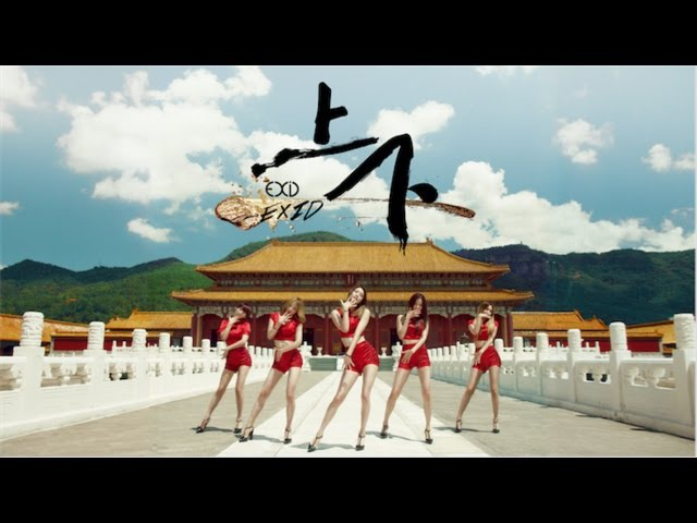EXID - Up Down (Chinese Version) Official Music Video