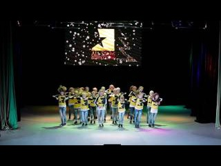 Jazz Funk Juniors by Натали Секирина.Base Streetdance Choreography All Stars Fiesta 2016