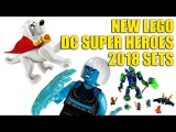 LEGO Justice League 2018 sets pictures! DC Super Heroes 76096, 76097, 76098