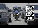 Легализация междурядья. Стоп-линия для мото. Новости 2017