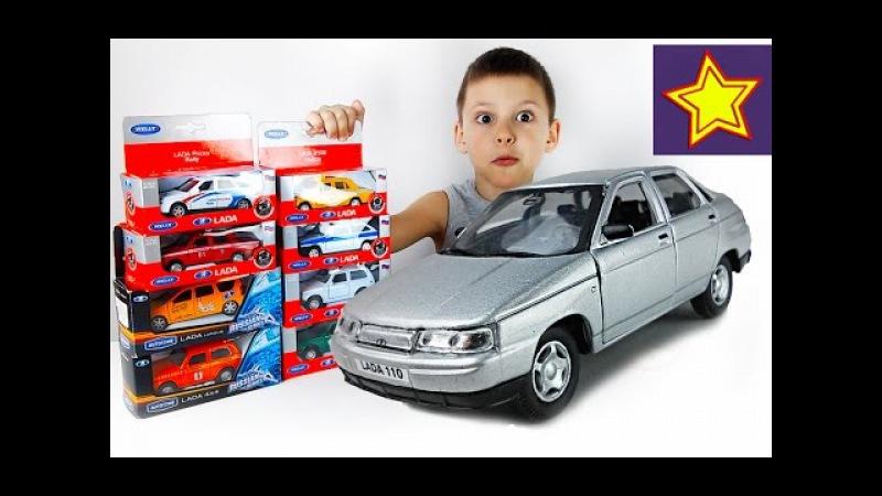 Машинки Игрушки Лада 110 против Коробок с машинками Киндеры победителю! Toys for kids