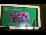 Мануфактура зеленых тенологий @ GenS_nolimits - Финал стартап акселератора 26.04.2017