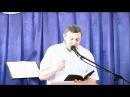 Проповедь о прощении (Еф 4:31-32). Давид Андрусяк 20.05.2012