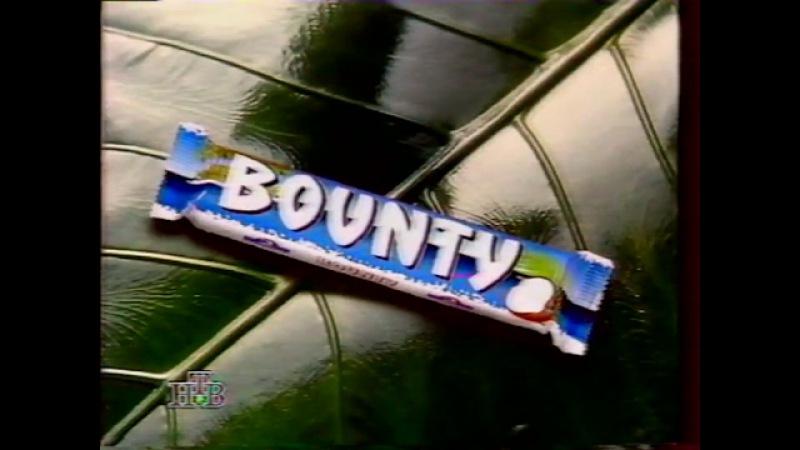 НОСТАЛЬГИЯ. РЕКЛАМА 90-х 2 (Bounty, dendy, wispa, lays...)
