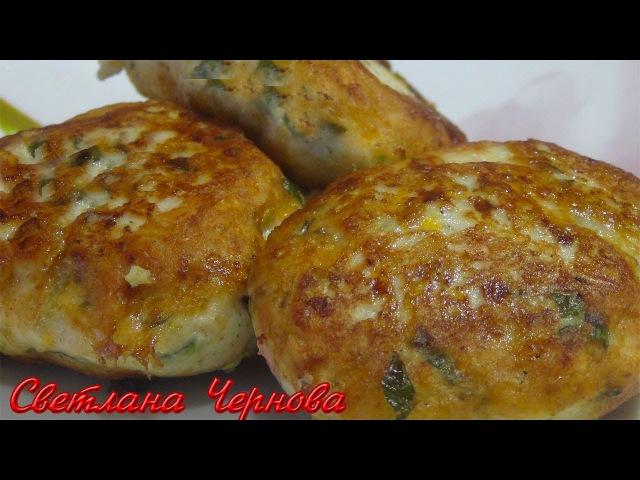 Куриные Котлетки с Овощами (Очень Сочные, Домашний Рецепт)/Chicken Cutlets