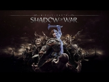 Трейлер Middle Earth: Shadow of War - Дикое племя