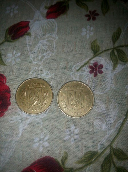Оцініть 50 коп 1992 справа монета