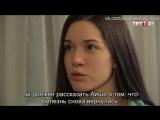 Adini Sen Koy _ Ты назови 107 Серия (русские субтитры)