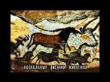 Интерактивная программа гармоничного развития. ФЛЭШ-Карты для ЧУДО-художников. Основные этапы развития мирового искусства. Перво