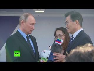 Президент Южной Кореи подарил Путину плюшевых тигра и медведя
