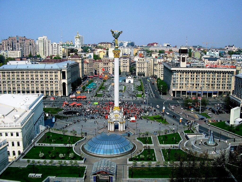 Украина подаст в суд на Россию из-за нарушения договора о дружбе