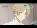Трейлер аниме «Тетрадь дружбы Нацуме 5» (Natsume Yuujinchou Go)