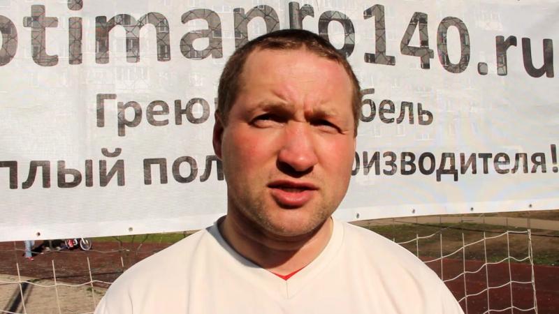 Интервью с капитаном команды Барс Вячеславом Журавлевым.