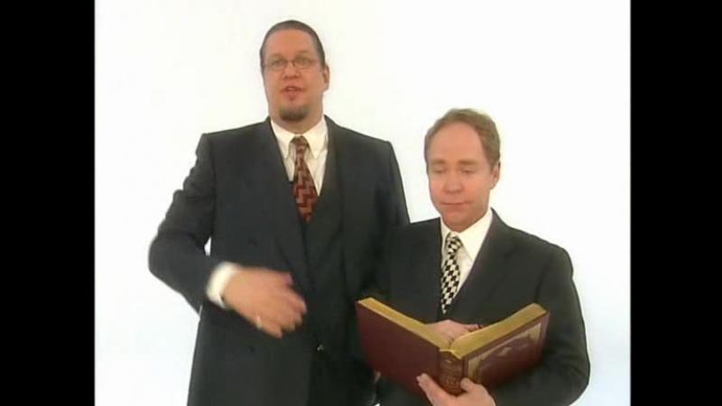 Пенн и Теллер Херня 2x06 Библия факт или вымысел