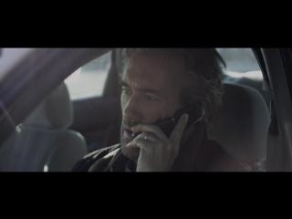 Это не детектив / Ceci n'est pas un polar (2014) рус.суб.