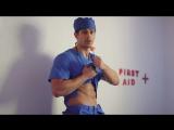 Lady GaGa - The Cure (Erotic Parody by Bryan Hawn)