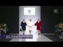 duetfur 2 part MFW 2017