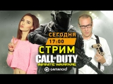 Gamanoid — live: стрим Call of Duty: Infinite Warfare