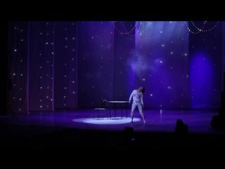 Танец который очень понравился жюри Кристина Смирнова